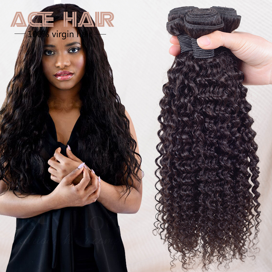 Bestselling Brazilian Curly Hair 100% Human Hair Weave Curly Free Shipping Brazilian Kinky Curly 2 pcs/lot Alibaba Express <br><br>Aliexpress