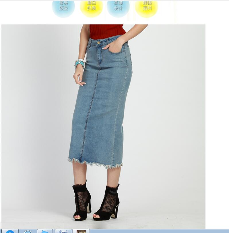 High Quality Maxi Jean Skirts Promotion-Shop for High Quality ...