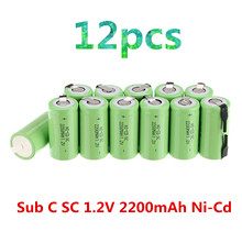 12PCS Sub C SC 1.2V 2200mAh Ni-Cd NiCd Rechargeable Battery Batteries -Green(China (Mainland))