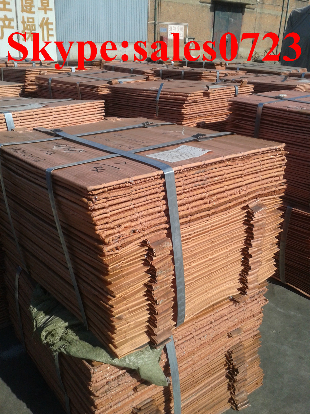 Copper Cathode 99,97% -99.99% grade A With lowest price(China (Mainland))