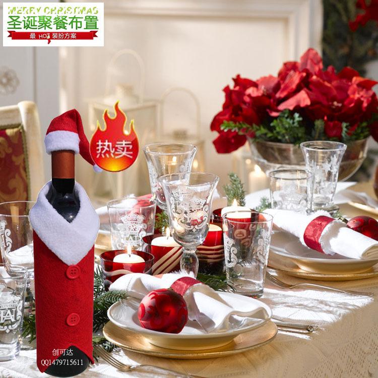 2pcs/Set Santa Claus Clothing Hat Red Wine Soft Christmas Bottle Cover Home Decoration Sets - M&J Toy Store store
