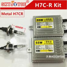 Buy Freeshipping AC 55W hid xenon H7CR kit 4300K 8000K 6000K 5000K H7CR H7RC kit hid short tube 40MM H7R-H7C metal car external lamp for $45.60 in AliExpress store