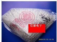 0.5 W voltage regulator tube 5.6 V(China (Mainland))