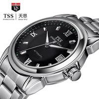 TSS Brand Full Automatic Mechanical Mens Watch Cutout Stainless Steel Calendar Waterproof Luminous Needle Junior Business Watch