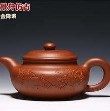 Plum Blossom Pattern Fanggu Tea Pot Chinese Yixing Zisha Clay Teapot 230ml