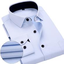 Новые Прибыл 2017 мужская работа рубашки Марка Длинным рукавом полосатый/twill мужчин рубашки платья белый мужчина рубашки 4xl 13 цвета(China (Mainland))