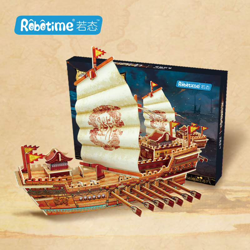 Child/adult Gifts 3D Super Warships Model kids activity creation wood puzzles(China (Mainland))