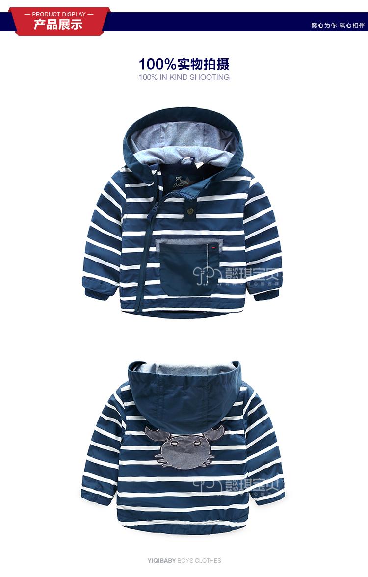 Скидки на Дети Малышей Мальчики Куртка Пальто С Капюшоном Куртки Для Детей Верхняя Одежда Минни Весна Baby Boy Одежда Ветровка Blazer15