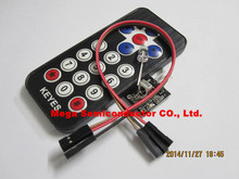 5set IC components Infrared wireless remote kit(China (Mainland))