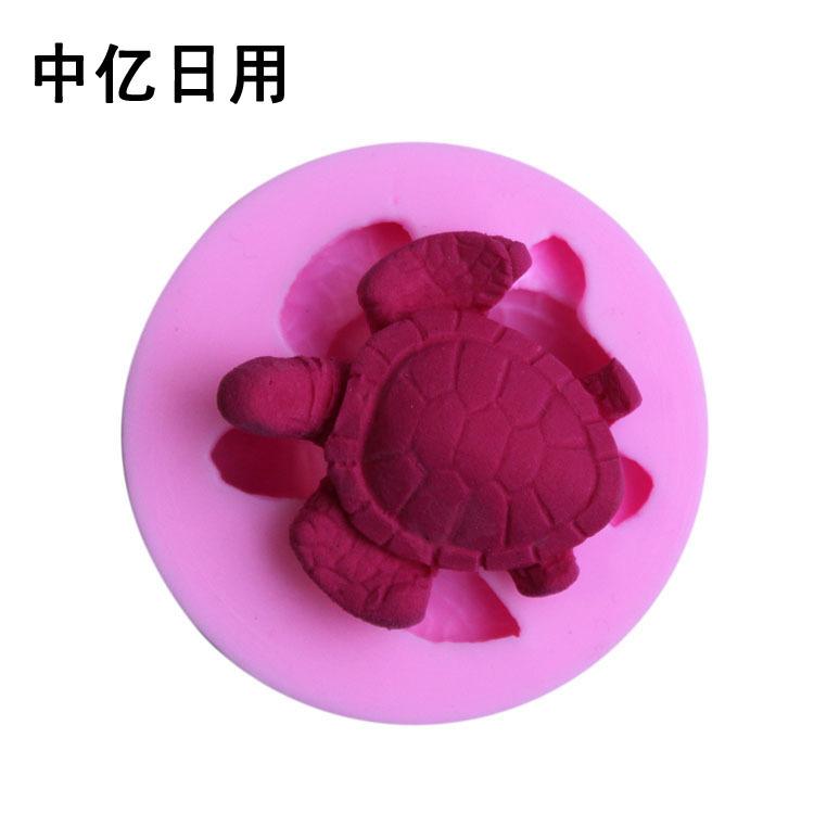 The tortoise kind of sugar craft cake baking mold liquid silicone mold production tools baking tools Free shipping 1134(China (Mainland))