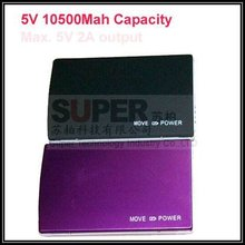 Fast speed to charge phone 5V 2A ouput 10500 Capacity move power supply smart power bank 5V lithium battery(China (Mainland))