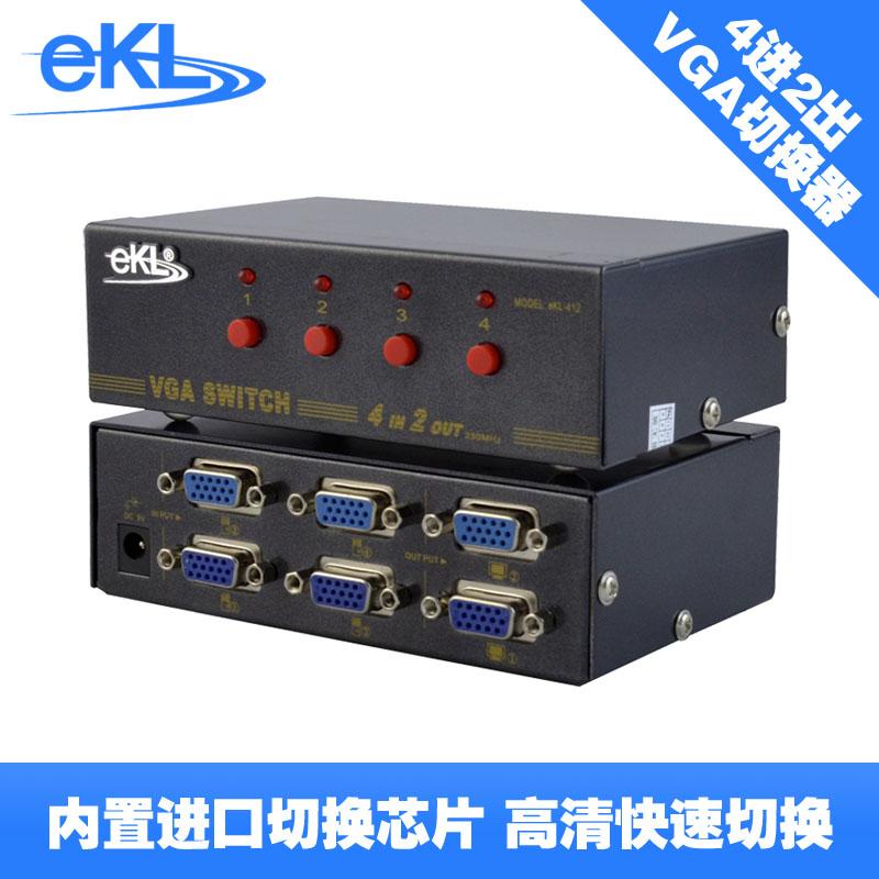Vga4 2 distributor hd splitter computer tv<br><br>Aliexpress