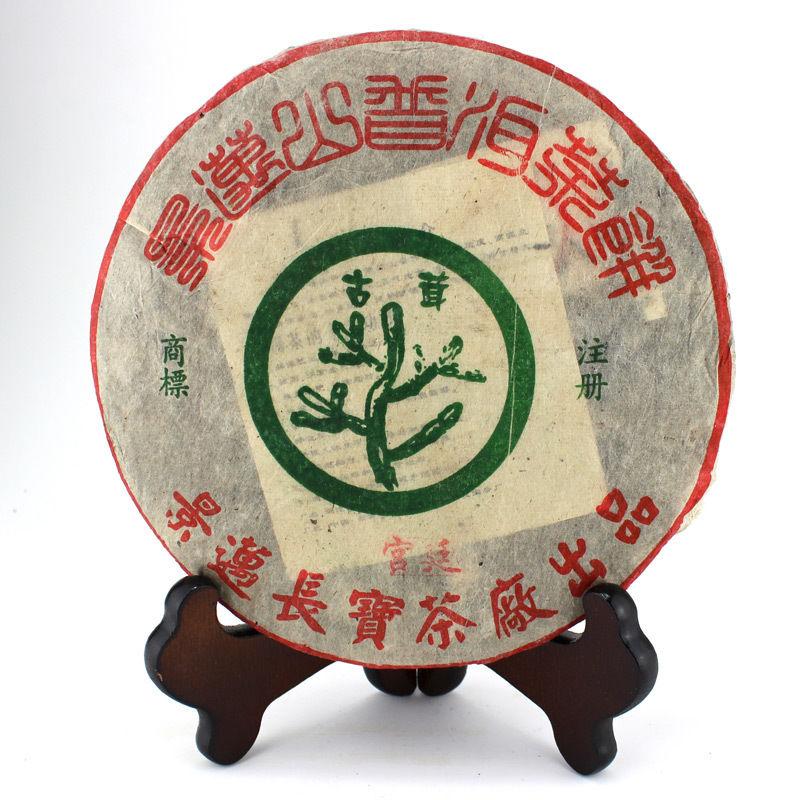 Jiangmai Moutain Puer Tea Gongting Grade Shu Pu-erh Tea Cake 357g P246 Puer puerh Puer pu erh Tea<br><br>Aliexpress
