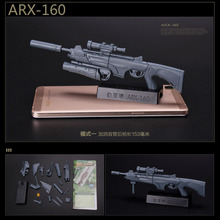 For 1:6 1/6 Scale 12 inch Action Figures ARX-160 Assault Rifle Free Shipping 1/100 MG Bandai Gundam Model Can Use 000442