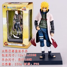 High quality Anime 6.5″ 16cm Naruto Yondaime Namikaze Minato the Konoha's Yellow Flash Boxed PVC Action Figure Collection Toy