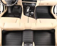 Good & New! Custom special floor mats Nissan Murano 2013 non-slip waterproof car carpets 2012-2010, - Car supplies center store