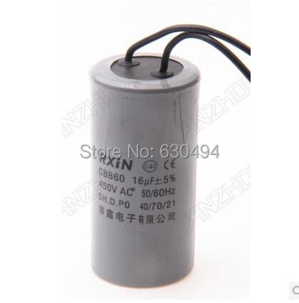 Envío Gratuito One Lote Máquina 4 uF Capacitancia AC Condensador de arranque Del Motor Monofásico(China (Mainland))