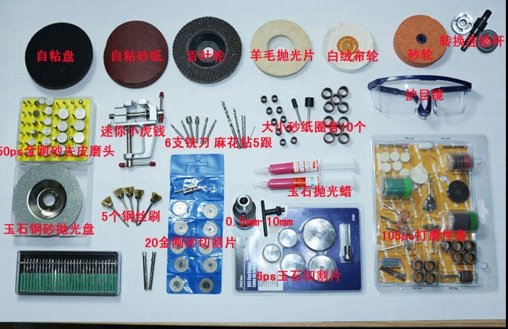 Wholesale Accessories for Amber,Jade,Agate,Gemstone/Coral , used in Multifunction Gemstone Polishing Engraving Cutting Machine(China (Mainland))