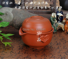 2014 Purple sand purple clay tea sets Chinese Kung Fu Tea Quik Cup One pot and One cup free shipping Travel tea maker