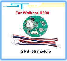 2014 Newest Walkera GPS module Parts for Drone RC WALKERA TALI H500 FPV Hexacopter helicopter Drop shipping girl gift
