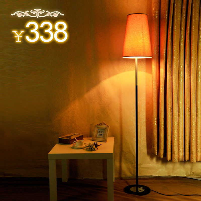 New Chinese American Cozy Japanese Style Floor Lamp Bedroom Lamp Table Lamp F