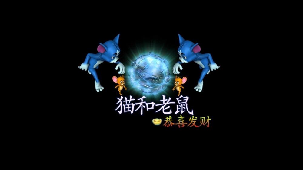 Tom & Jerry II Fishing Game Machine / Arcade Console 8 players Machine / Catch Fish (Main board & Main frame)(China (Mainland))