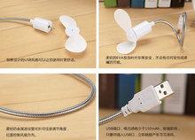 New 2015 Flexible USB Mini Cooling Fan Cooler For Laptop Desktop PC Computer