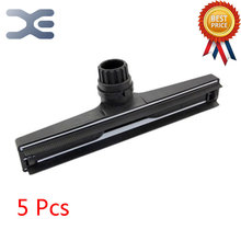 Buy 5Pcs High Industrial Vacuum Cleaner Accessories Water Grill Suction Machine Pa Tau Head Vacuum Cleaner Parts for $113.88 in AliExpress store