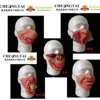 Wholesale cheap high quality funny latex novel Pig smoking mouth mask half face mask halloween/Christmas mask Free shipping