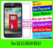Buy LG L5 E610 E612 LCD film case cover Matte Anti-glare mobile protective film phone screen protector de pantalla projector for $1.48 in AliExpress store