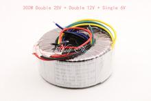 Buy Pure Copper 300W Toroidal Transformer 230VAC 28V-0-28V 12V-0-12V + 6 V Audio Power Amplifier Transformer for $27.25 in AliExpress store