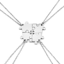 Buy Fashion four piece silver puzzle heart pendant necklace necklace mother's family's best friend gifts for $1.95 in AliExpress store