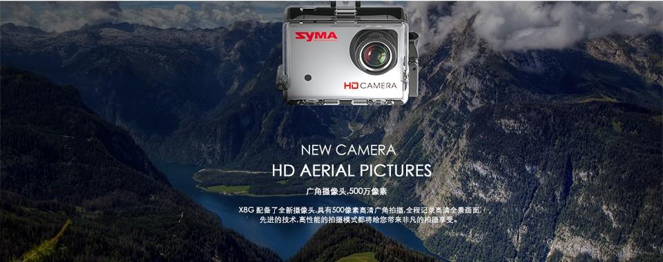 Original 2.4G 4CH 6Axis Gyro Syma X8G Quadcopter Headless RC UAV 360 Degree Flip Drone Drones With 8MP Pixels Camera Hd Vs X5SW