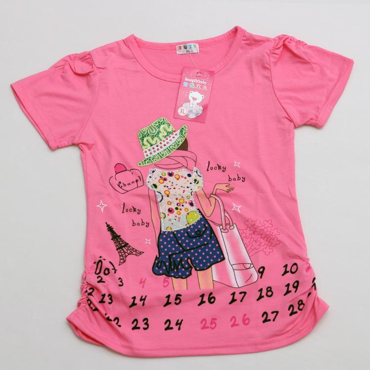 Розовые щелки девочек и женщин фото фото 379-230