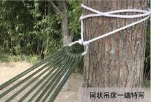 wholesale nylon hammock