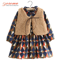 Girls Kids Clothes Winter Diamond Plaid Thick Children Clothing Fashion Lamb's Wool Fur Vest + Girls Dress Clothing Sets Costume(China (Mainland))