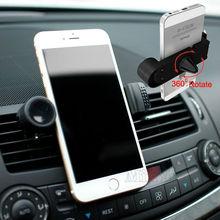 360 Rotation Elastic Car Air Vent Mount Bracket Holder for Sony Xperia X XA Z5 Premium Z5 Z4 Z3 Mini E4 E4G M5 E5 M4 E4 C3 T3 M2(China (Mainland))