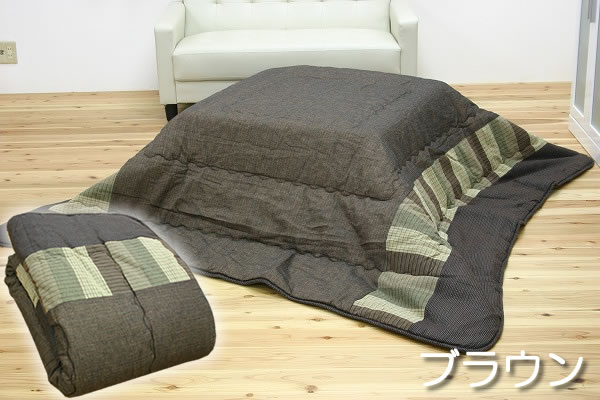 popular japanese futon buy cheap japanese futon lots from