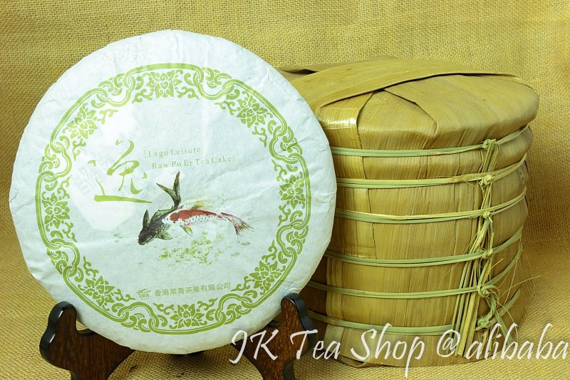 2011 Spring Lagu Leisure Raw Pu Er Tea Cake, 357g/cake