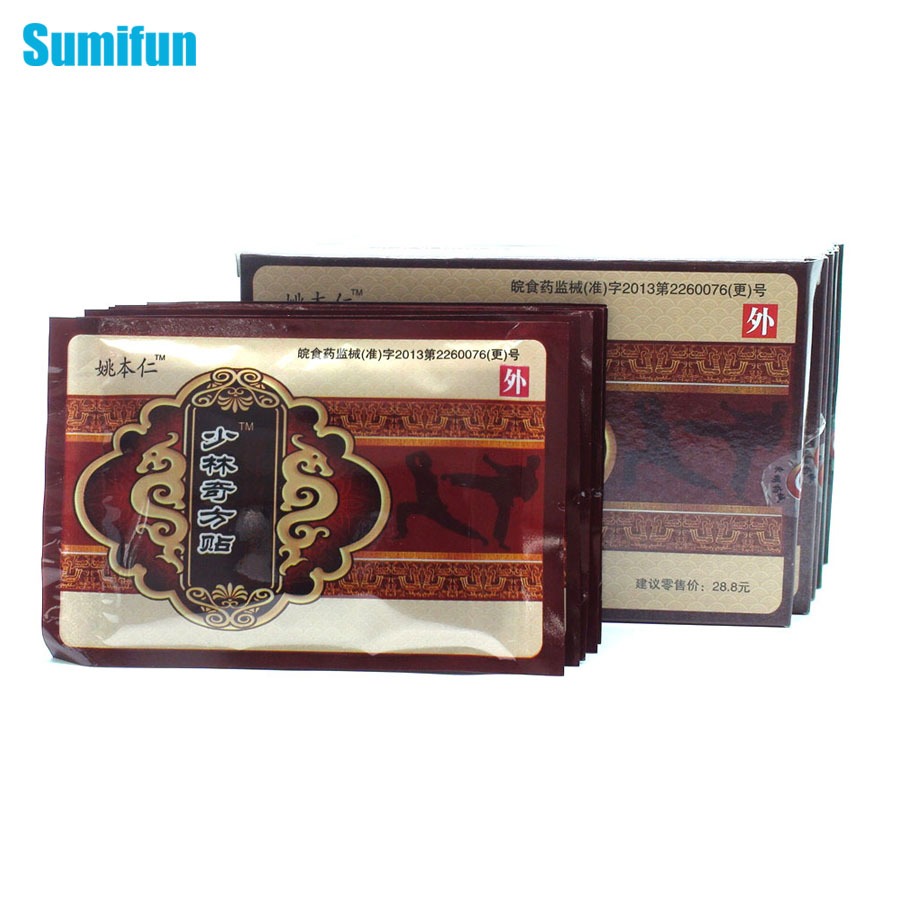 64Pcs/8Boxes Sumifun chinese herbal patches Neck massagers ointment for joints pain relief antistress pain patch tiger balm C460(China (Mainland))