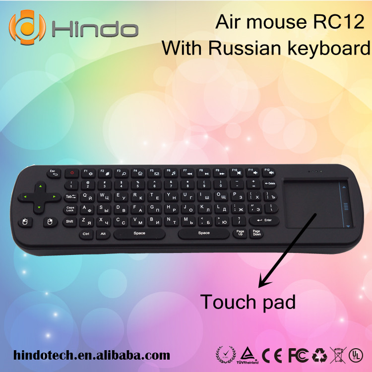 Free Shipping RC12 2.4G Mini wireless Russian Language keyboard fly air mouse for Android TV BOX mini PC(China (Mainland))