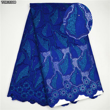 Buy TCR193 KK Royal color African Swiss voile lace fabrics 2017 Nigerian lace fabrics high dry lace fabric wedding dress for $52.26 in AliExpress store