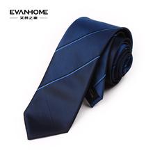 2016 luxury big male business suits all-match navy blue tie nano positioning gradient L7069 cravatta uomo kravat erkek - KK Mall Shopping Centre store