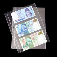 5pcs Pages Paper Money Album Currency Banknote Collection Book Storage Album Paper Money Postage Stamps Pocket Holder Book(China)