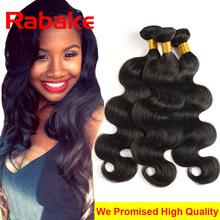3Pcs Unprocessed Brazilian Virgin Hair Body Wave 7A Brazilian Hair Weave Bundles 100g Human Hair Extensions Grace Hair Products
