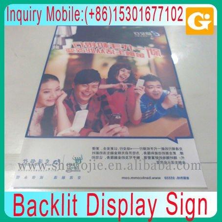 Backlit Display Sign
