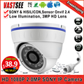 1920 1080 Mini 2MP IP camera Full HD 1080p SONY322 P2P onvif2 4 Indoor Vandalproof Night