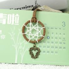 Key ring Keychain brown pendant love heart Handmade Charm national style original design gift crafts(China (Mainland))