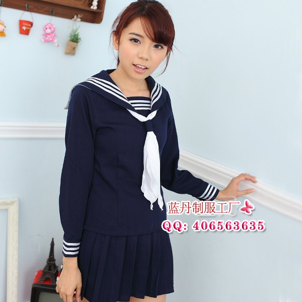 Sailor Collar