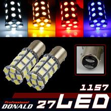10Pcs/Lot Super Bright 27 SMD 5050 LED 1157 BAY15D Car Rear Tail Turn Signal Backup Brake Reverse Lights Blue/Amber/Red/White